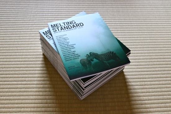 Melting Standard vol. 01