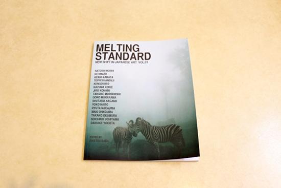 melting standard