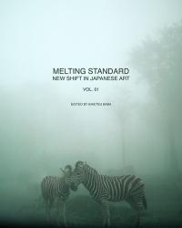 melting-standard